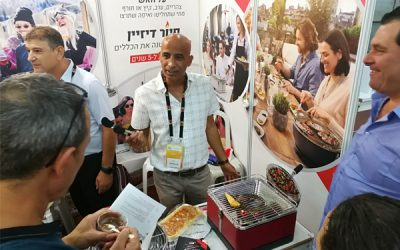 18.07.2019 – FEUERDESIGN GOES ISRAEL – EMPLOYEE COMMITTEE FAIR IN TEL AVIV